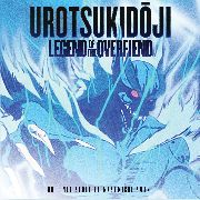 AMANO, MASAMICHI - UROTSUKIDOJI: LEGEND OF THE OVERFIEND O.S.T. (2LP)