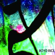 RICE, BOYD - BLUE MOVIE/DECALOGUE OF DEATH